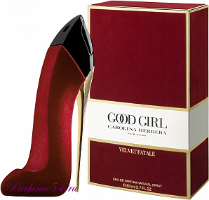 Carolina Herrera Good Girl Velvet Fatale Red TESTER 80 мл