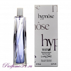 Lancome Hypnose TESTER 75 мл