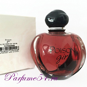 Christian Dior Poison Girl TESTER 100 мл